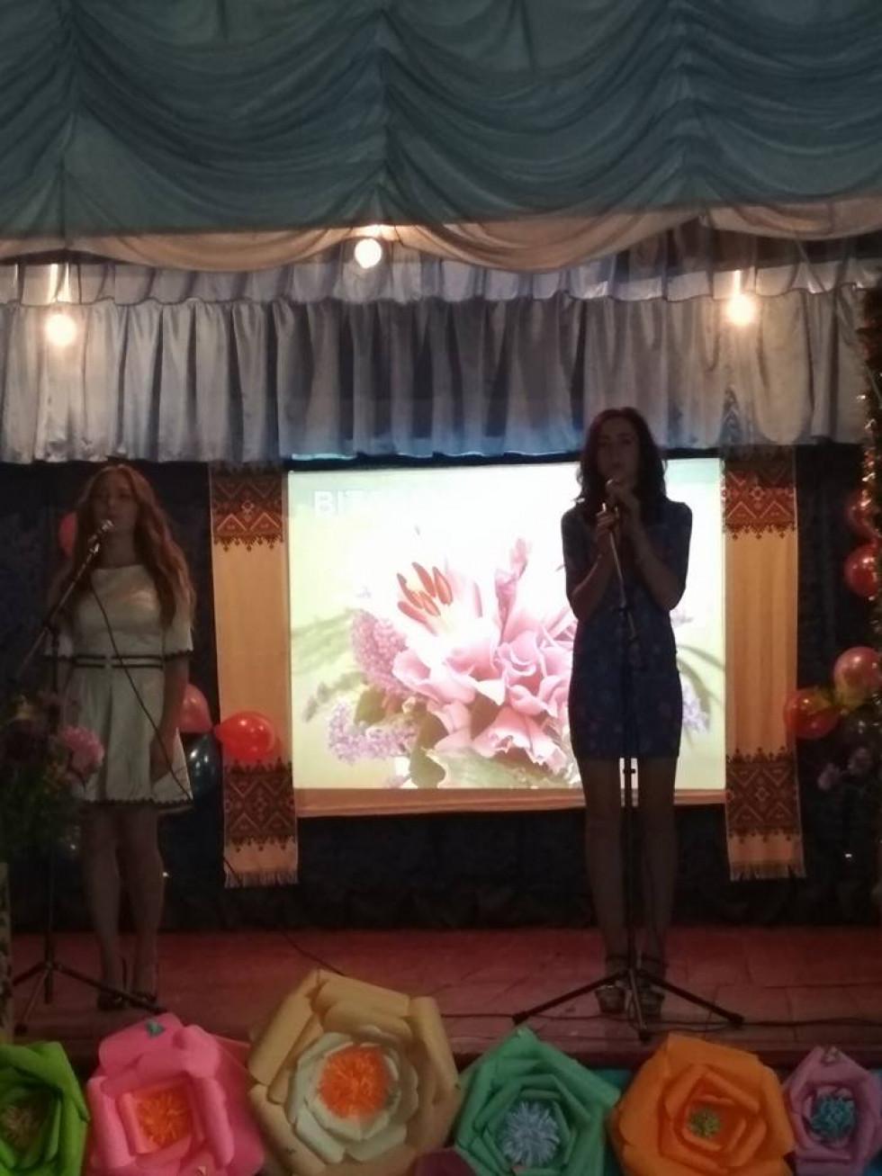 Концертна програма Дня села