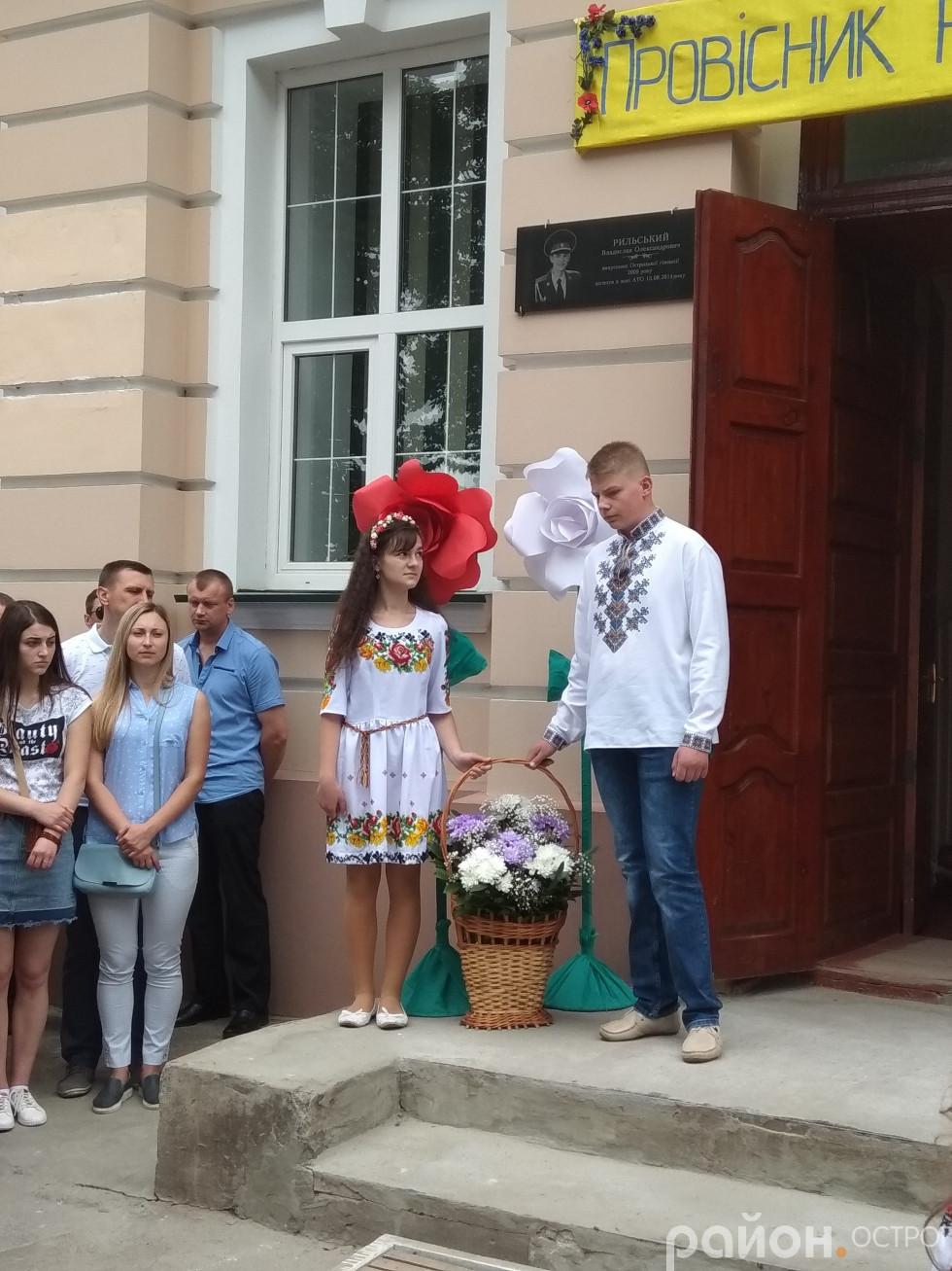 Школярі покладають квіти до меморіальної дошки Владислава Рильського, випускника гімназії