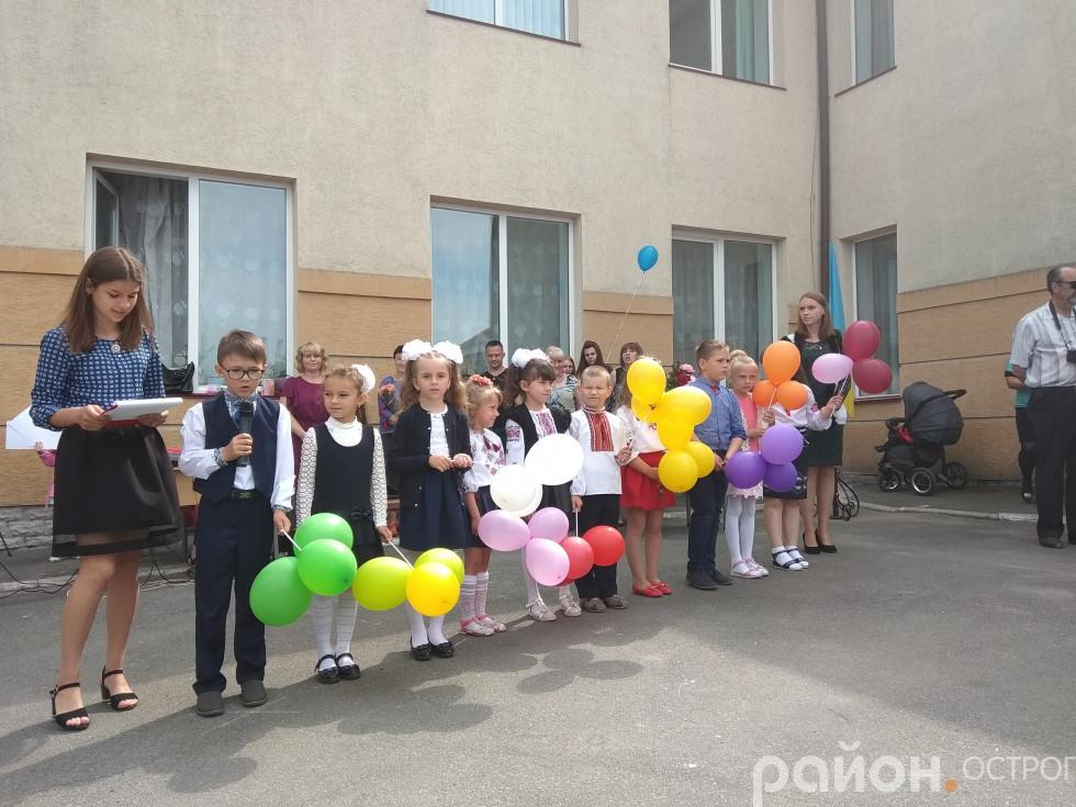 Першокласники ЗОШ №3