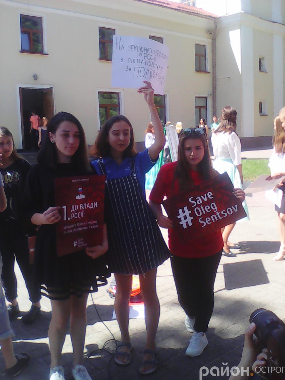 Студенти підтримують Олега Сенцова