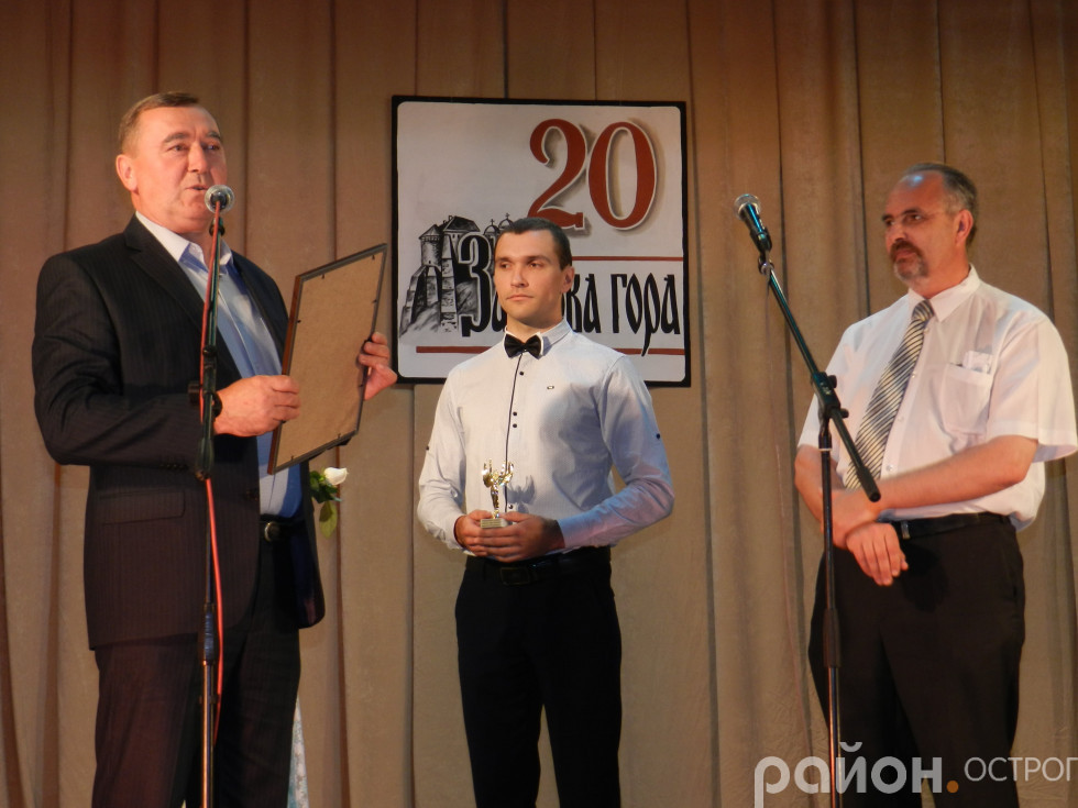 Дем'ян Поліщук