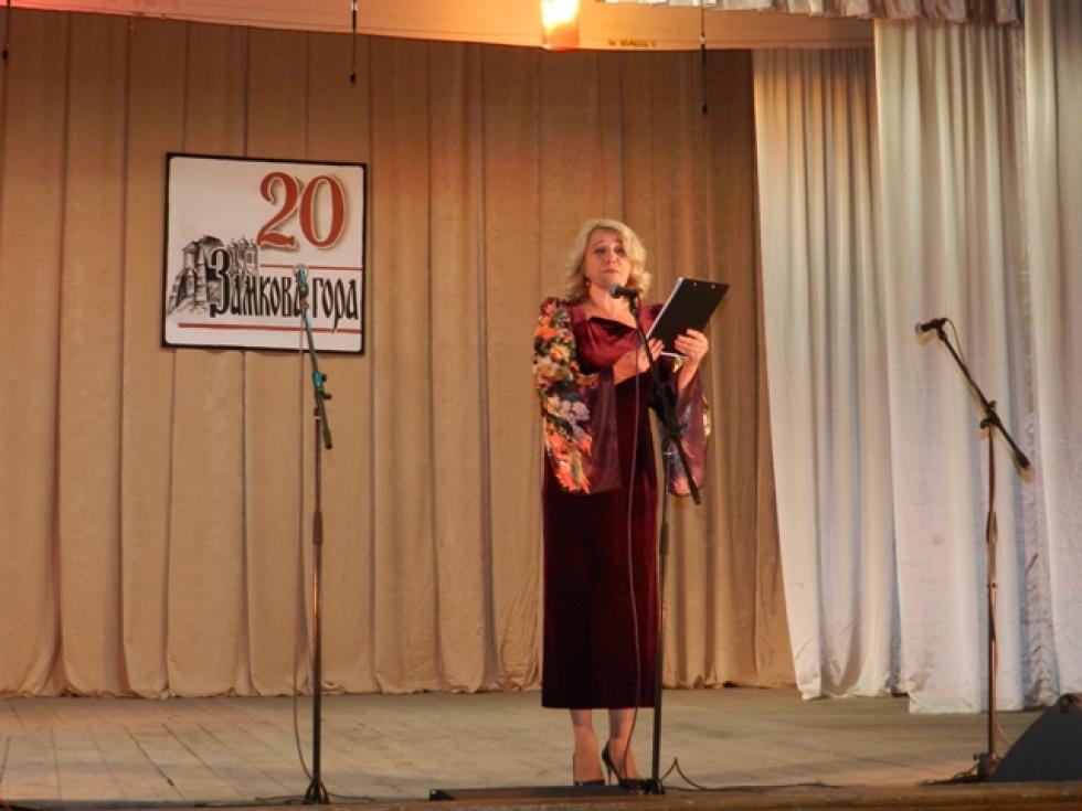 Ведуча концерту Світлана Панченко