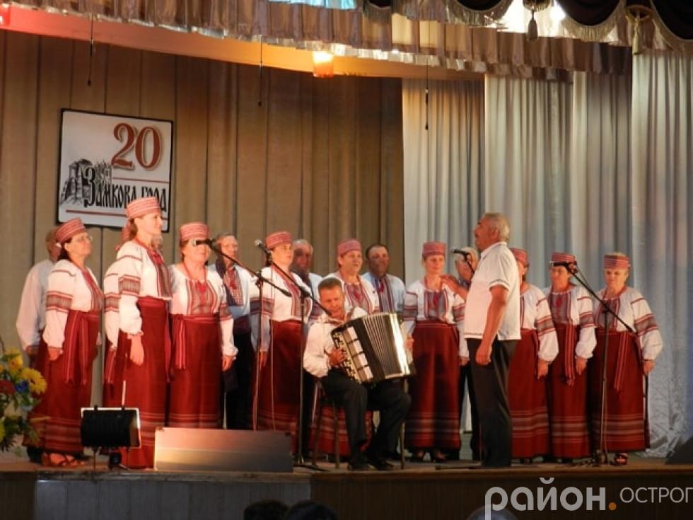 Народний аматорський хоровий колектив СПП «Розвазьке»