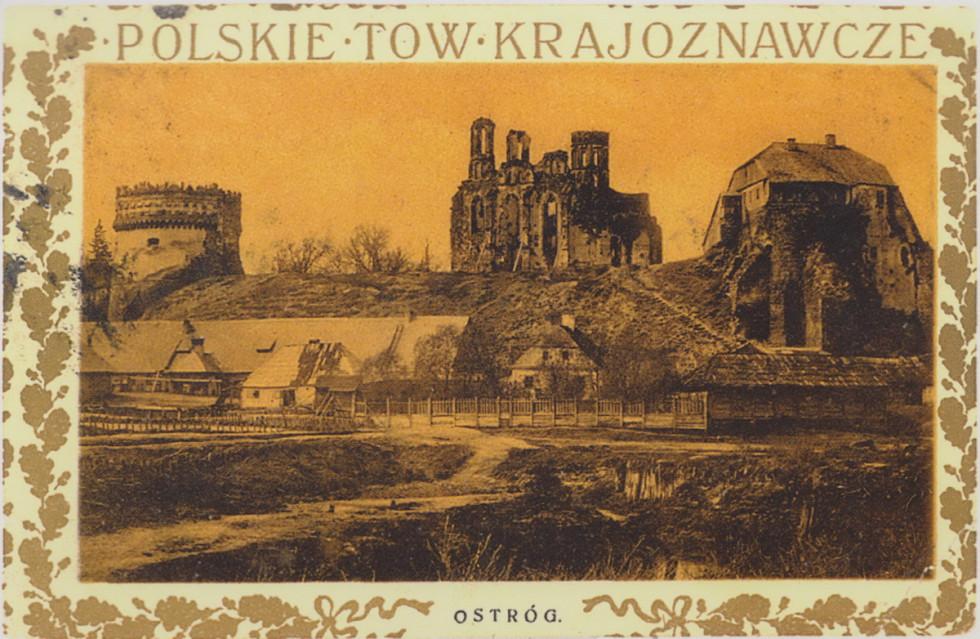 Замкова гора на листівці початку 20 століття