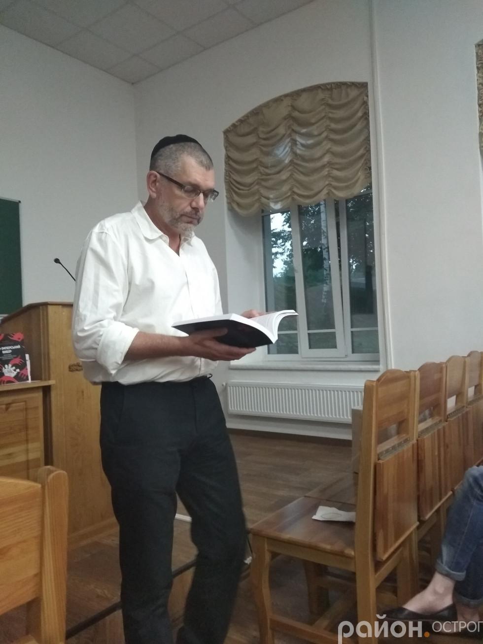 Йоханан Петровський-Штерн читає вірші досліджуваних авторів