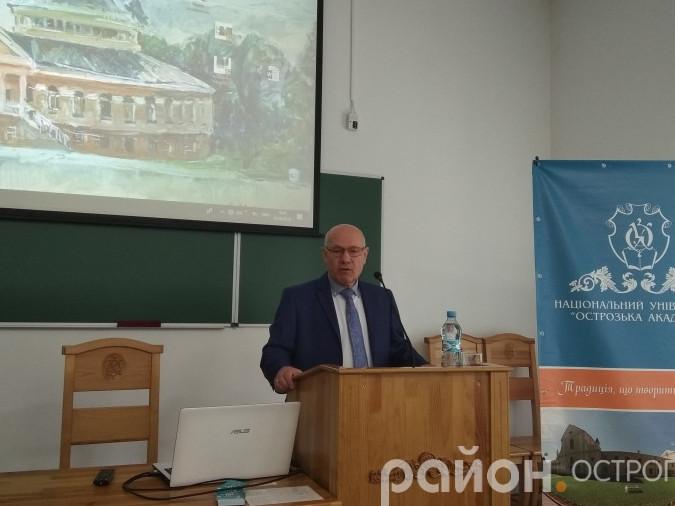 Ігор Пасічник відкриває Літню школу академічної доброчесності