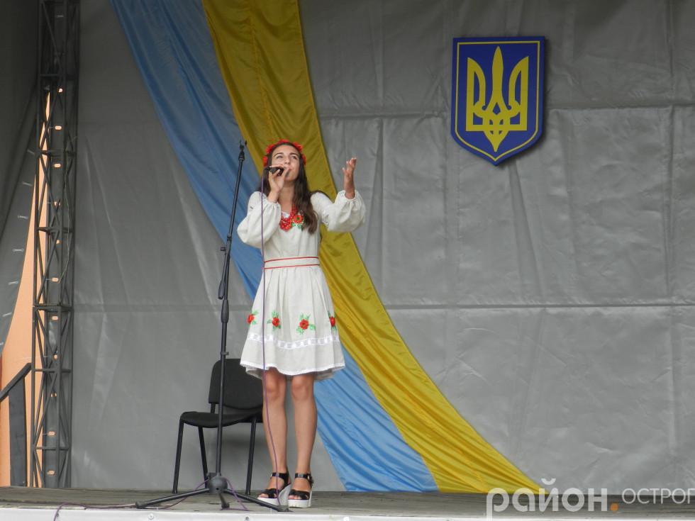 Музичний дарунок Олени Шляхти