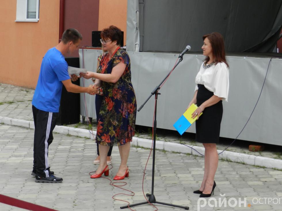 Нагородження до Дня Молоді