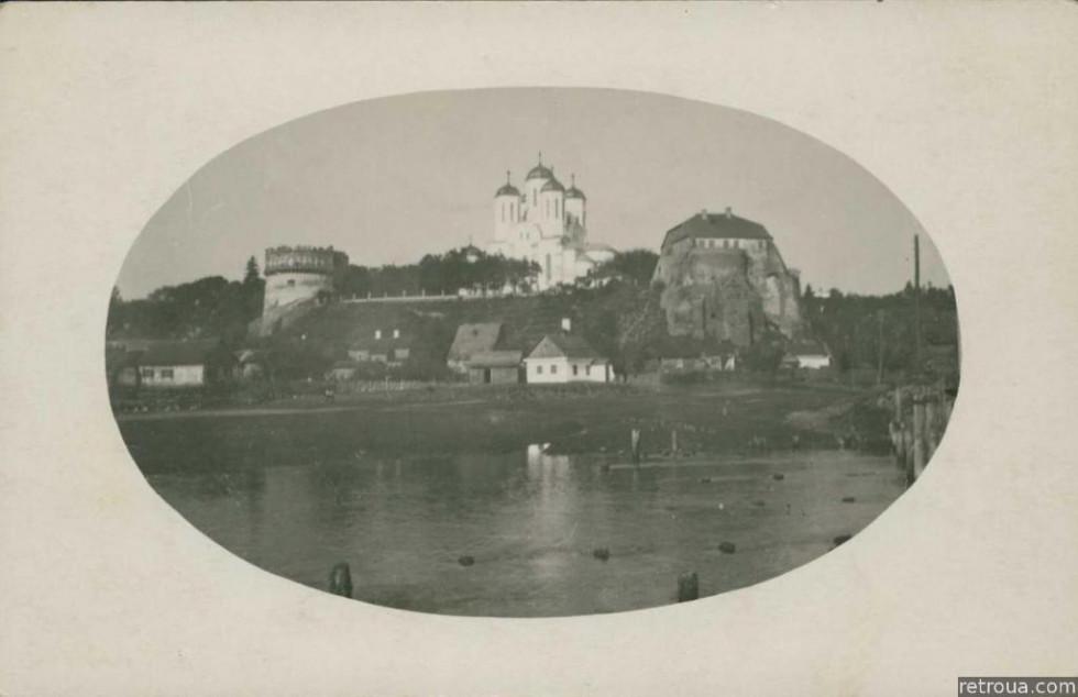 Острог. Листівка 1911