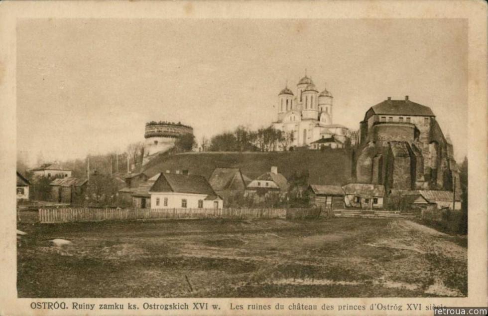 Замкова гора. Світлина 1925 року