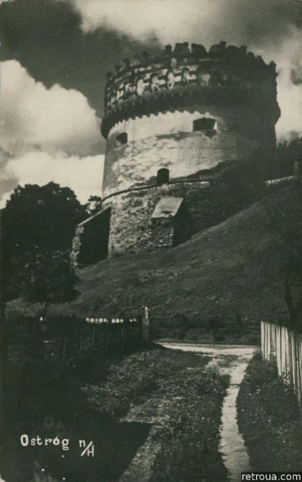 Кругла вежа. 1931 рік