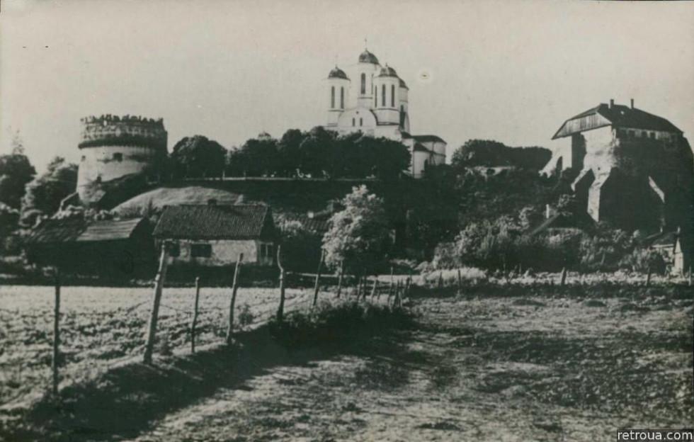 Острог 1917 року
