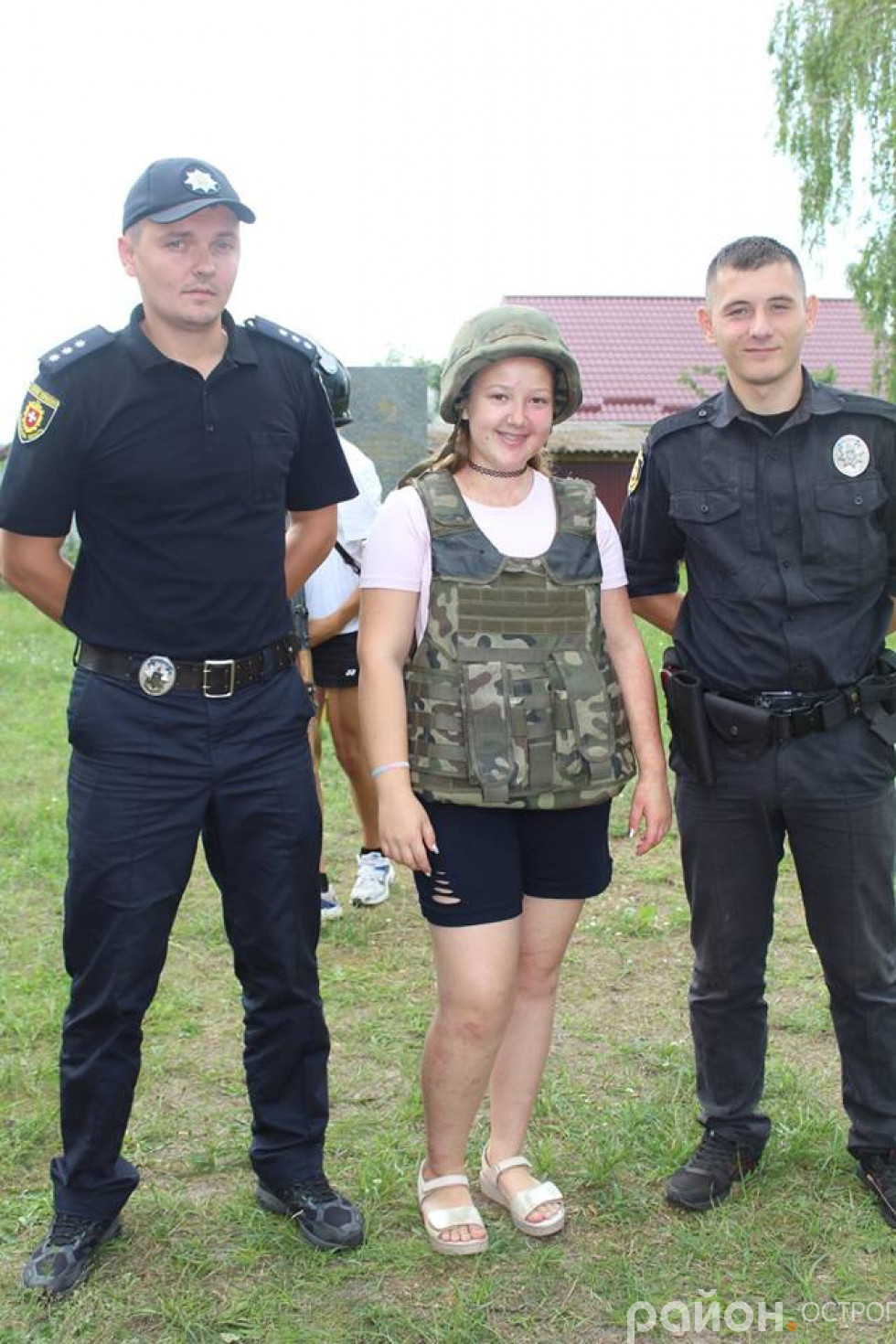 Фото з поліцейськими