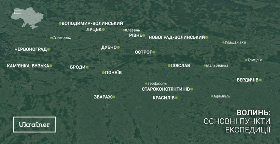 Основні пункти експедиції на карті