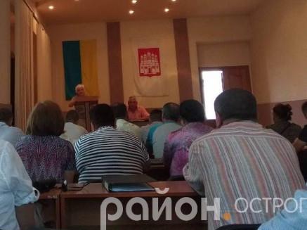 Виступає Людмила Кухарук