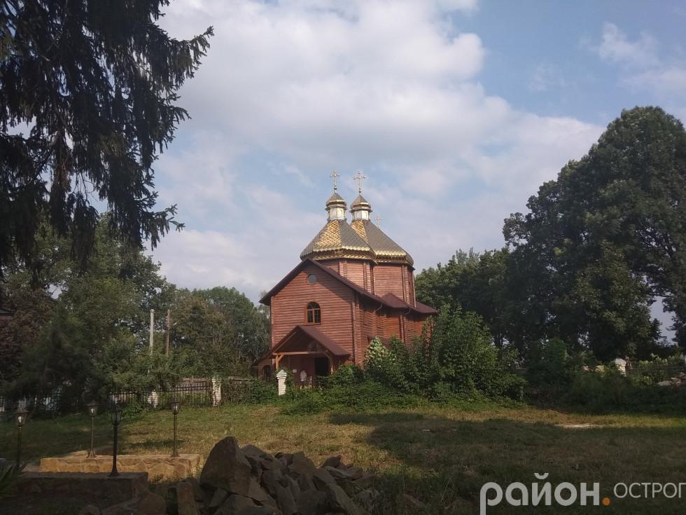 Свято-Миколаївська церква Острога