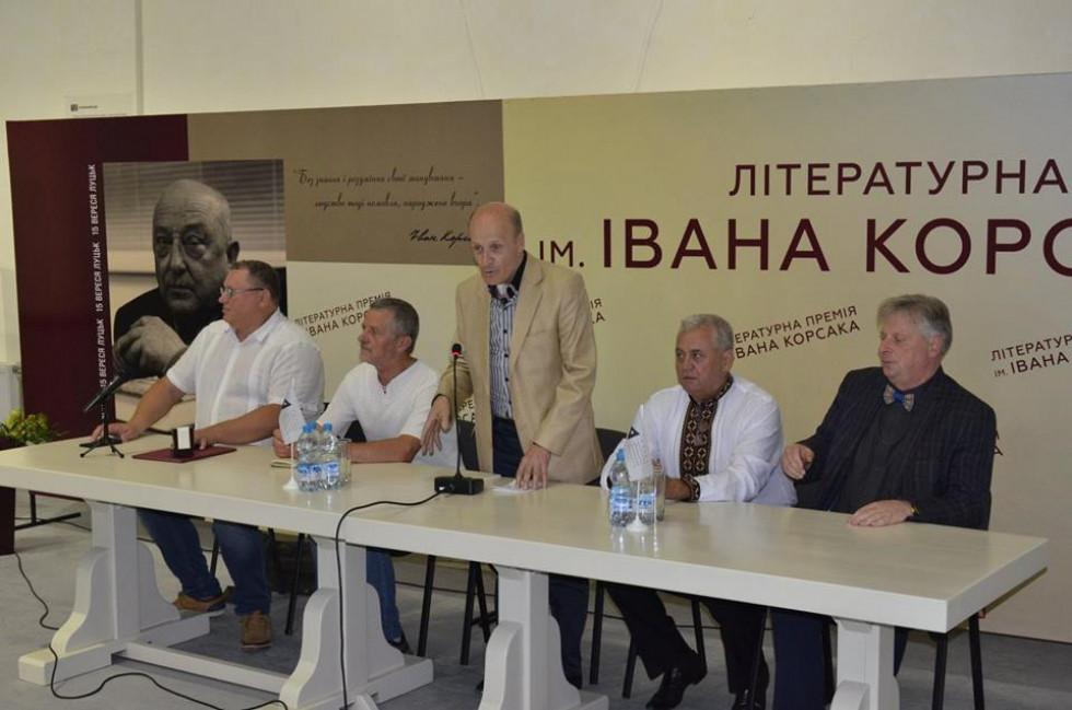 Журі премії І. Корсака та перший лауреат Петро Кралюк