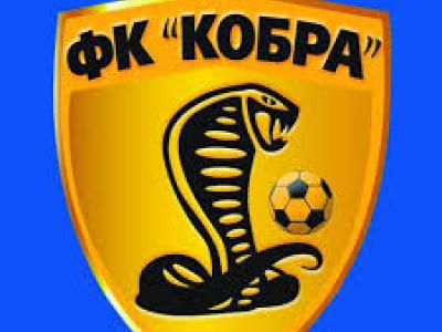 Емблема ФК «Кобра»