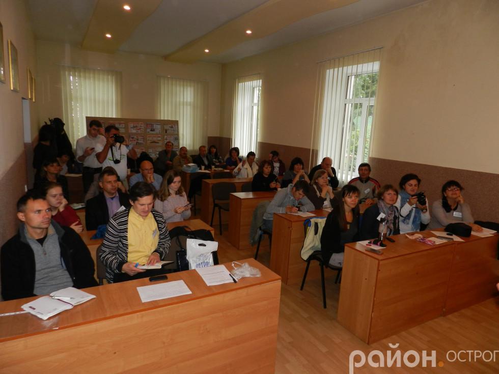 Учасники під час відкриття форуму
