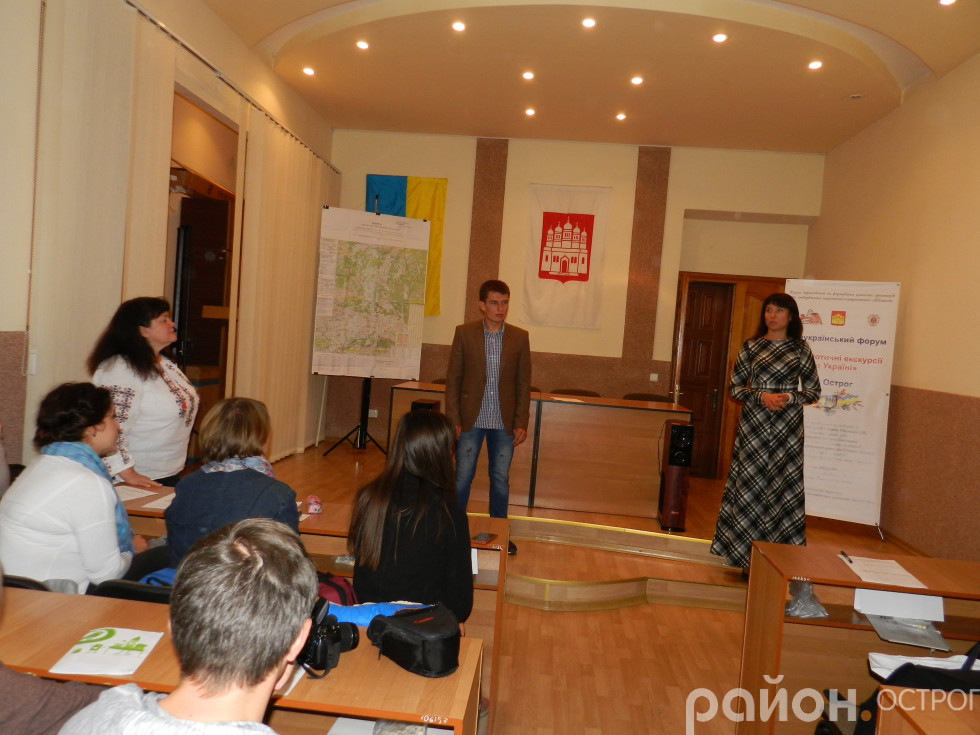 Під час відкриття форуму
