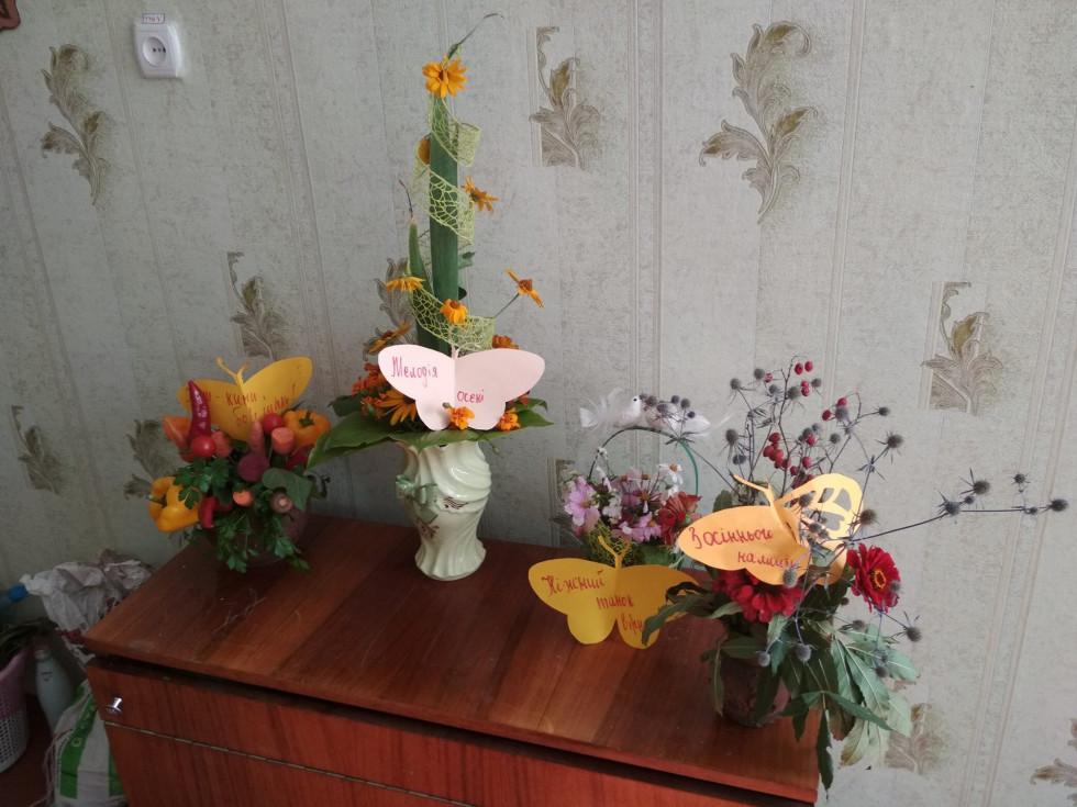 В осінніх квіті всвої приваби