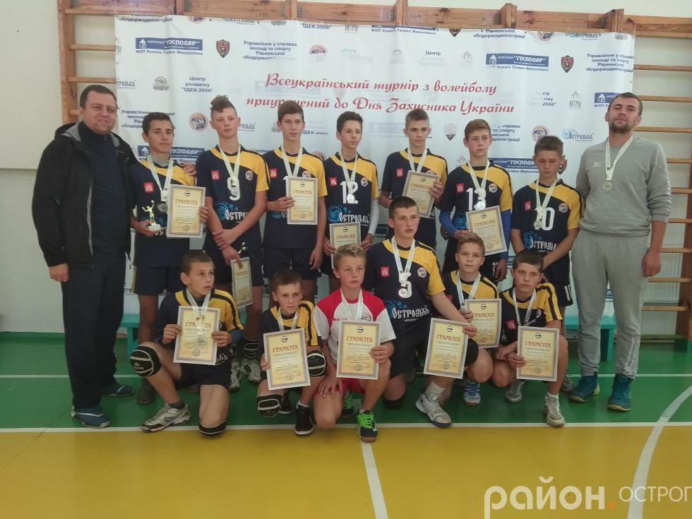 Вихованці Острозької ДЮСШ - срібні призери змагань