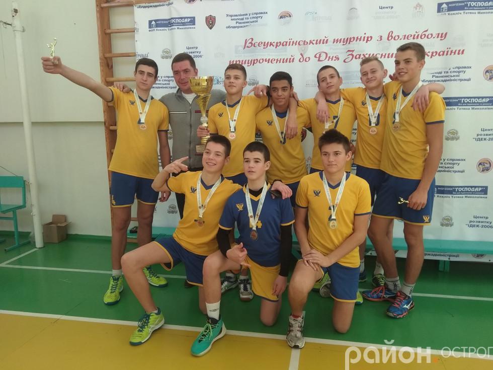 Команда з Києва - переможці змагань