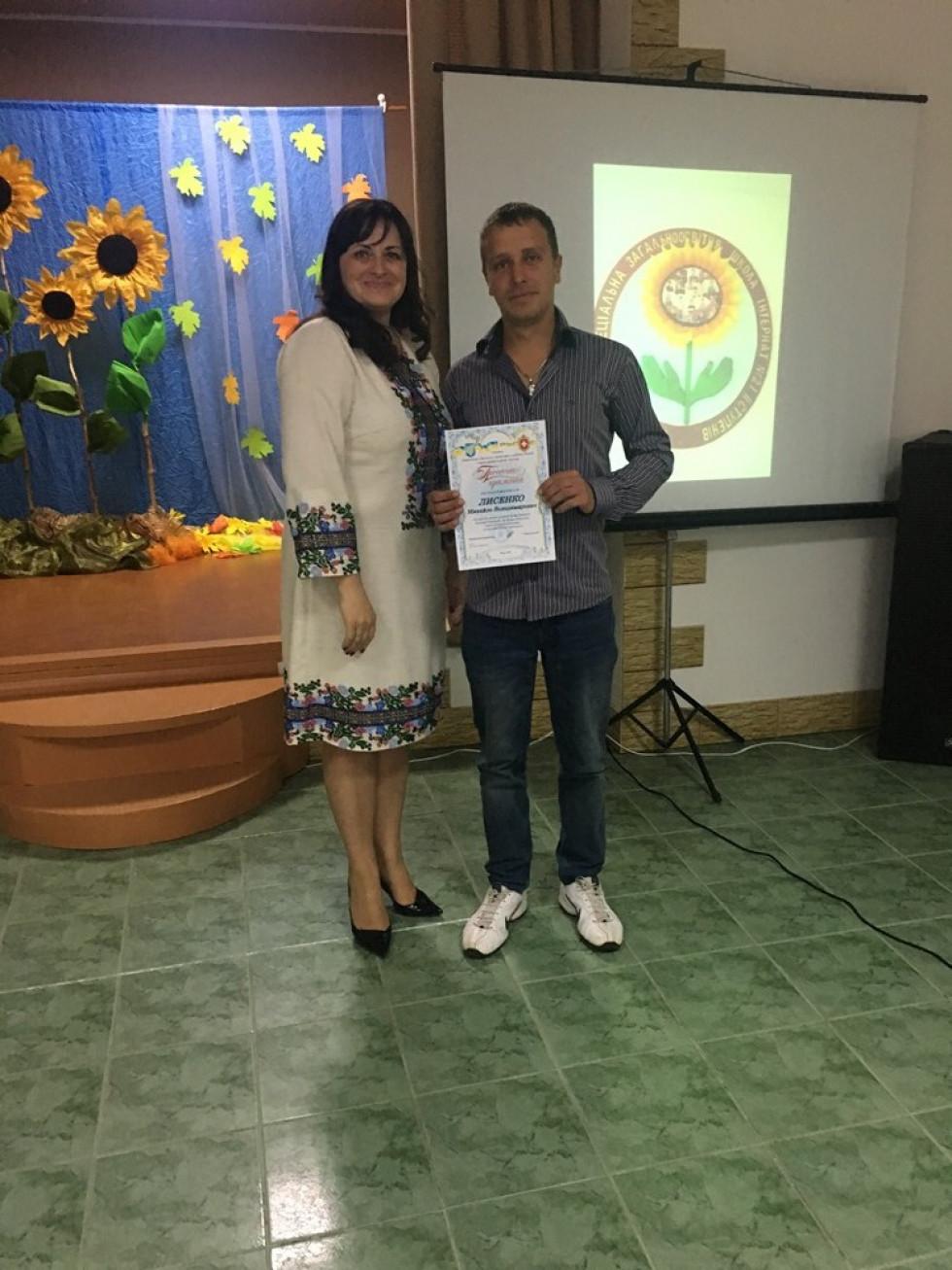 Кращі педагоги ЗОШ-інтернату №2