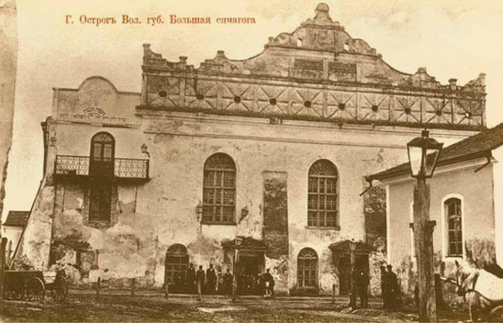 Синагога в Острозі, поштова листівка, 1904