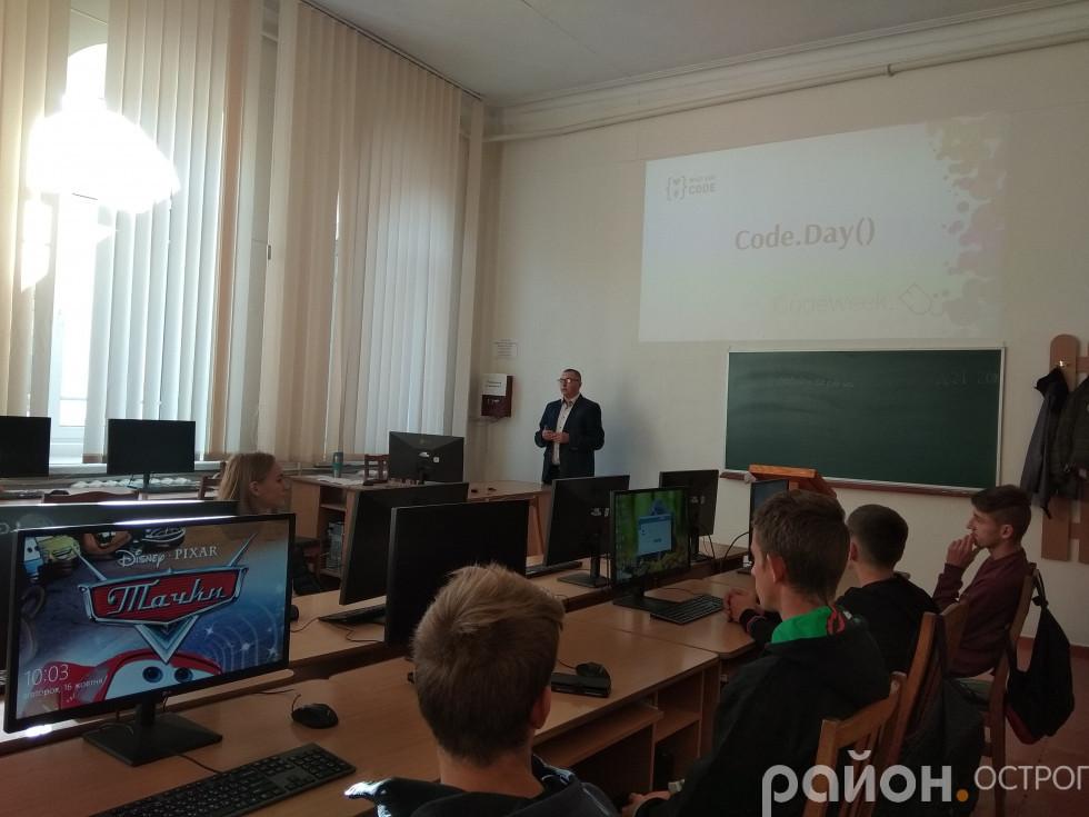 Code Day в Острозькій академії