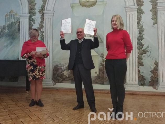 Відзнаки отримує студентка Дар'я Леськів