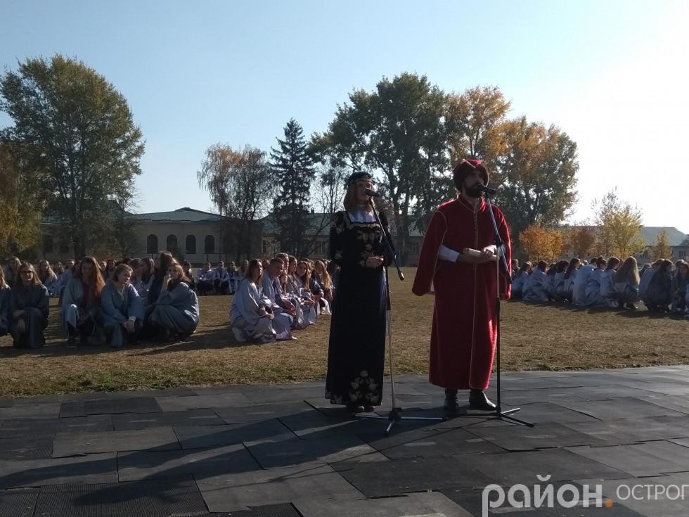 Традиційні Гальшка та Князь (Анна Герасимчук і Сергій Дорош)