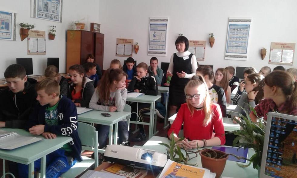 Зустріч зі школярами в НВК «Білашівська ЗОШ І-ІІІ ступенів - дитячий садок»