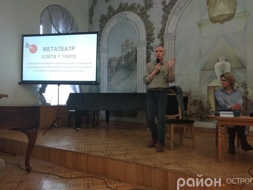 Олег Ліпцин