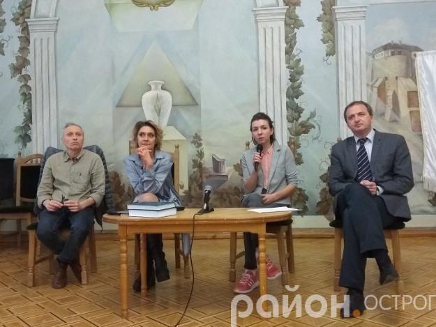 Презентація програми МЕТАТЕАТР в Острозькій академії