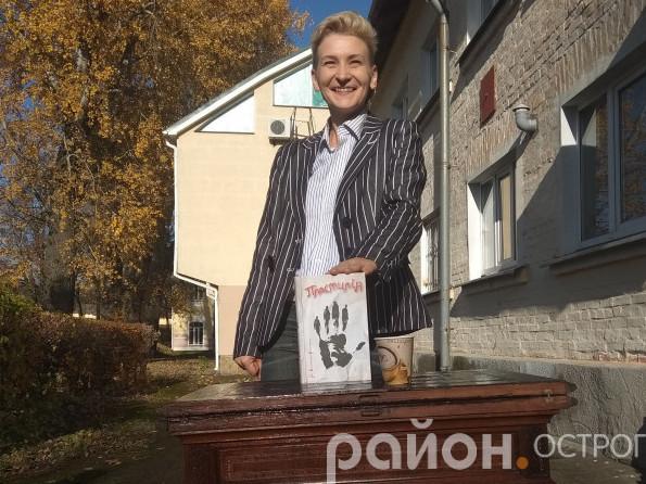 Ірина Баковецька
