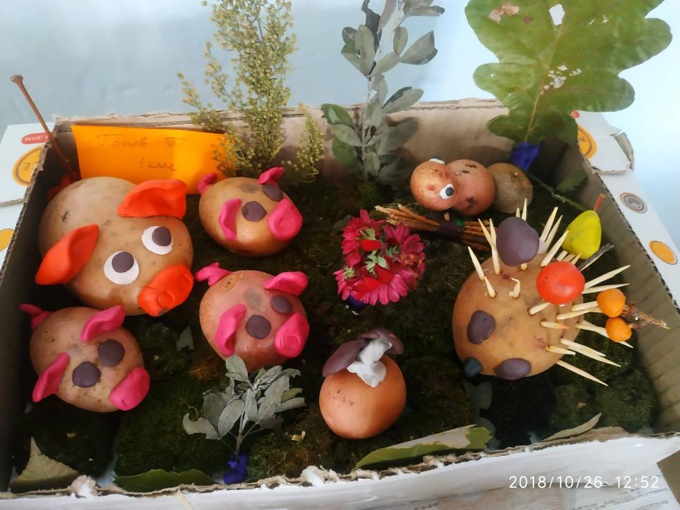 Виставка виробів із картоплі