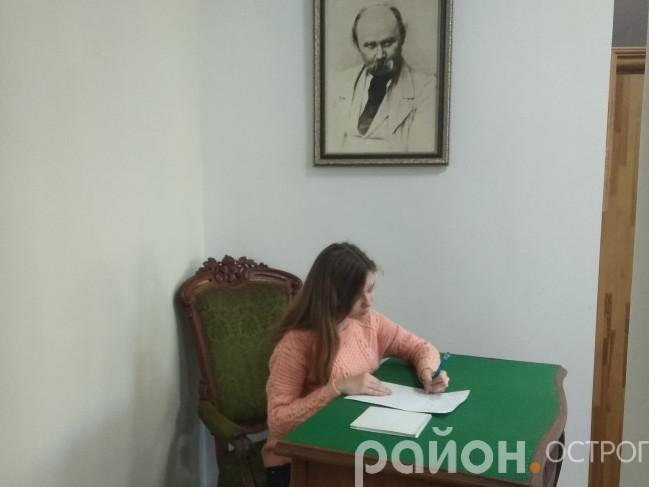 Радіодиктант під пильним поглядом Шевченка