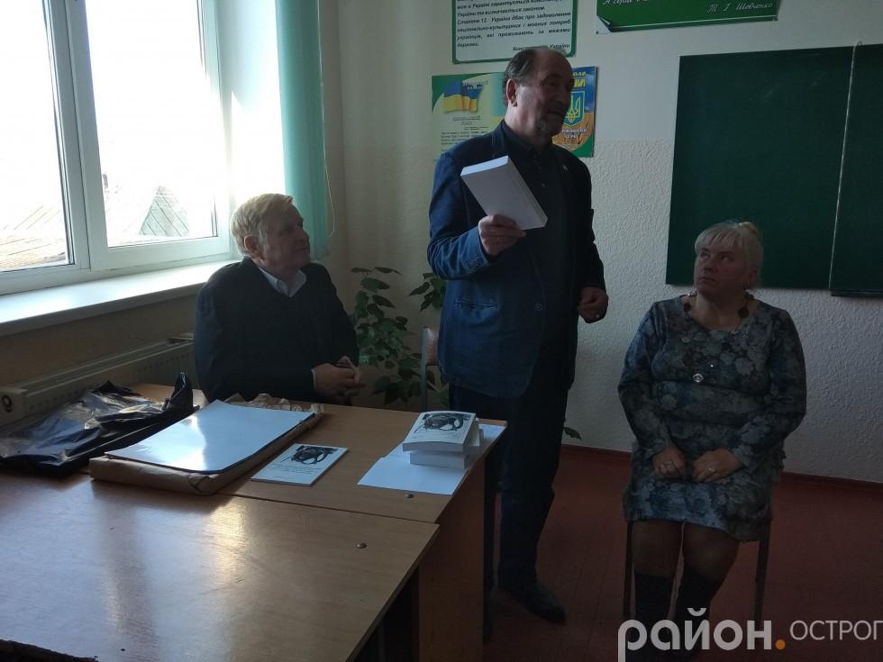 Гості ЗОШ №3 міста Острога