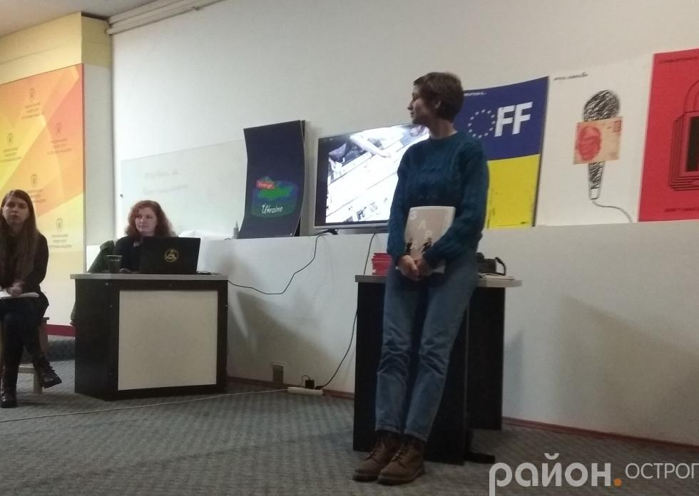 Олеся Саєнко розповідає про журнал