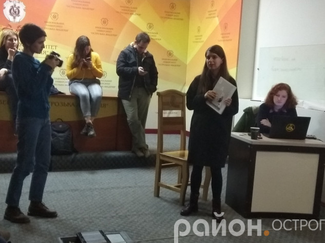 Видання презентує Ірина Єрошко