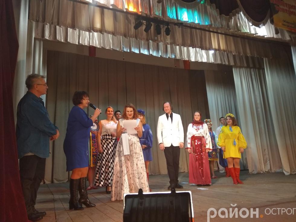 Народний аматорський театр мініатюр ВІА «Пріма»