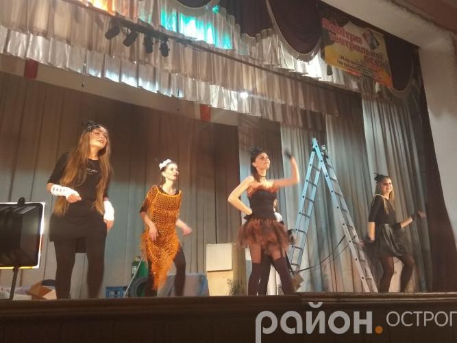 Народний аматорський театр Рівненського міського палацу культури