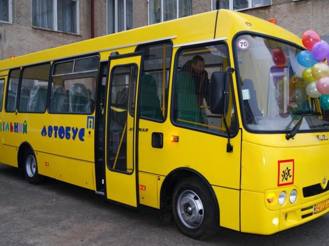 Такий автобус тепер є в оженинських школярів