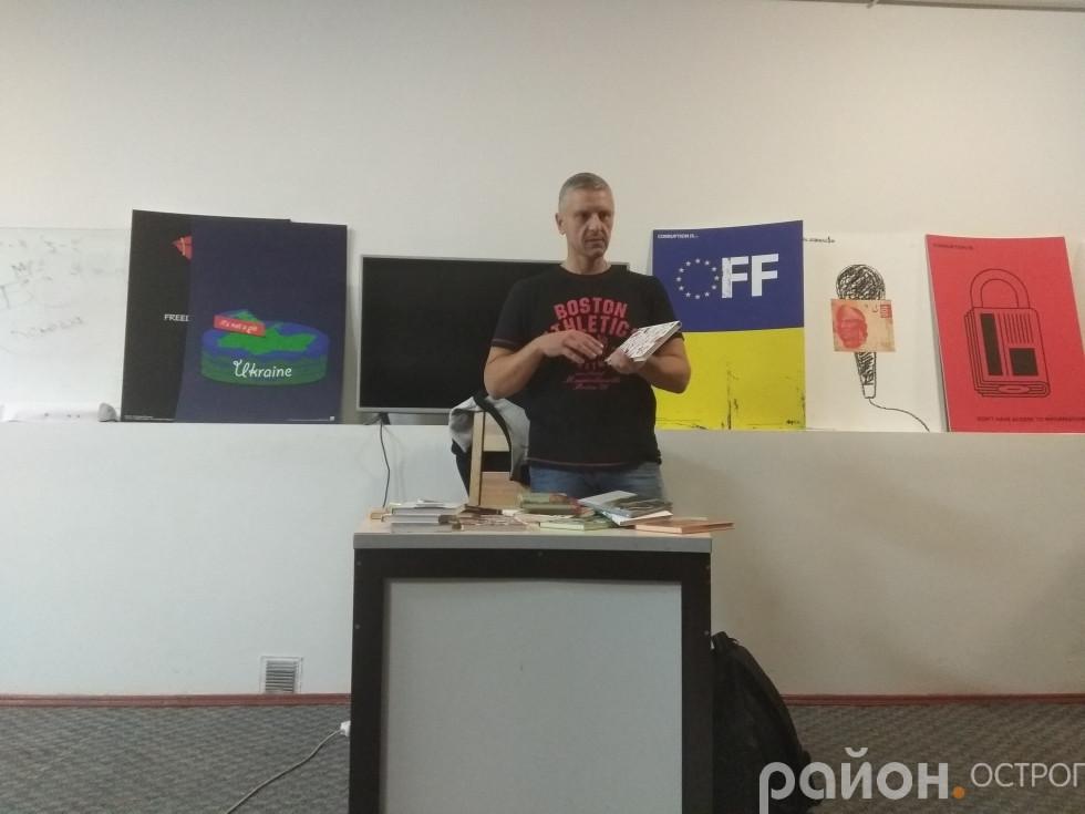 Сергій Гридін розповідає про свої книги