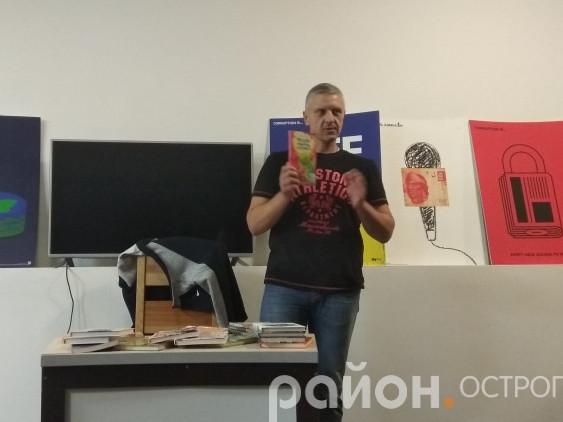 Письменник Сергій Гридін