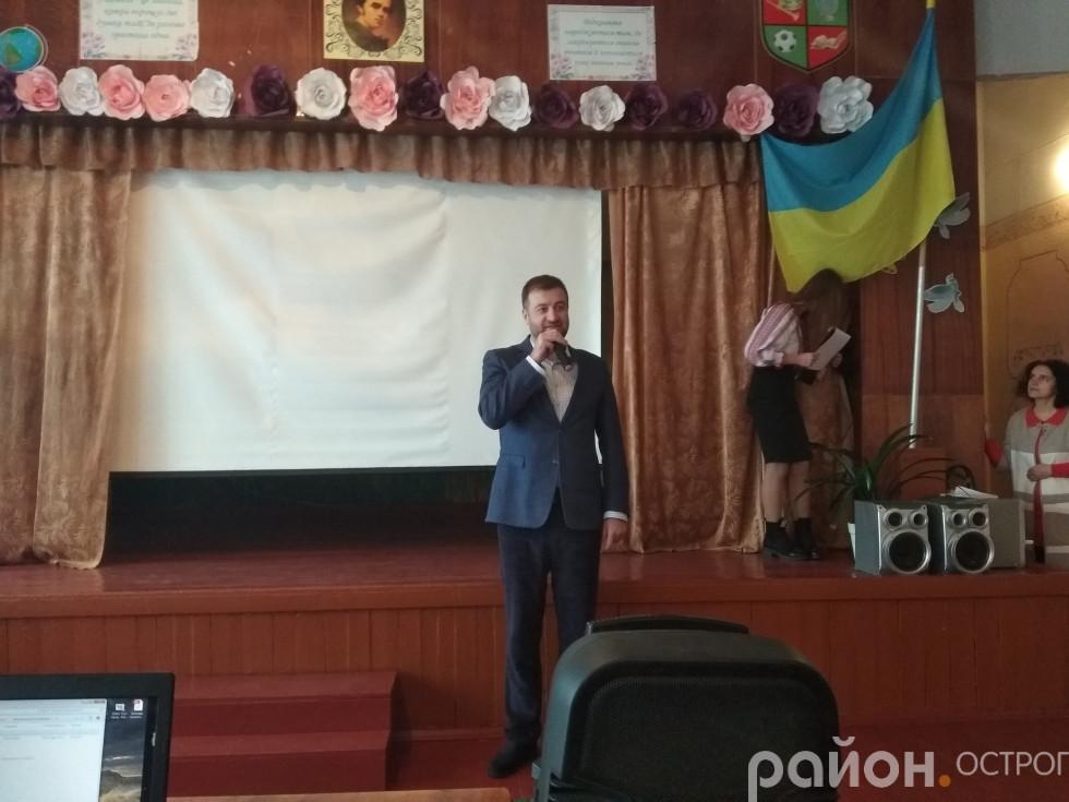 Вітає Олексій Хахльов