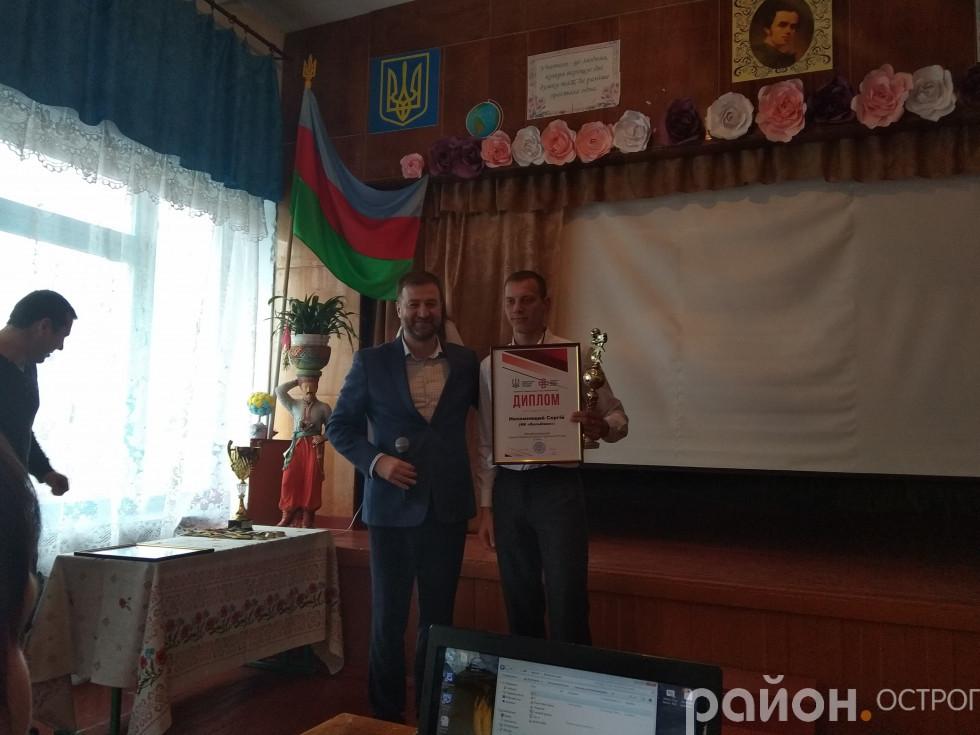 Трофей отримав Сергій Непомнящий - найкращий бомбардир
