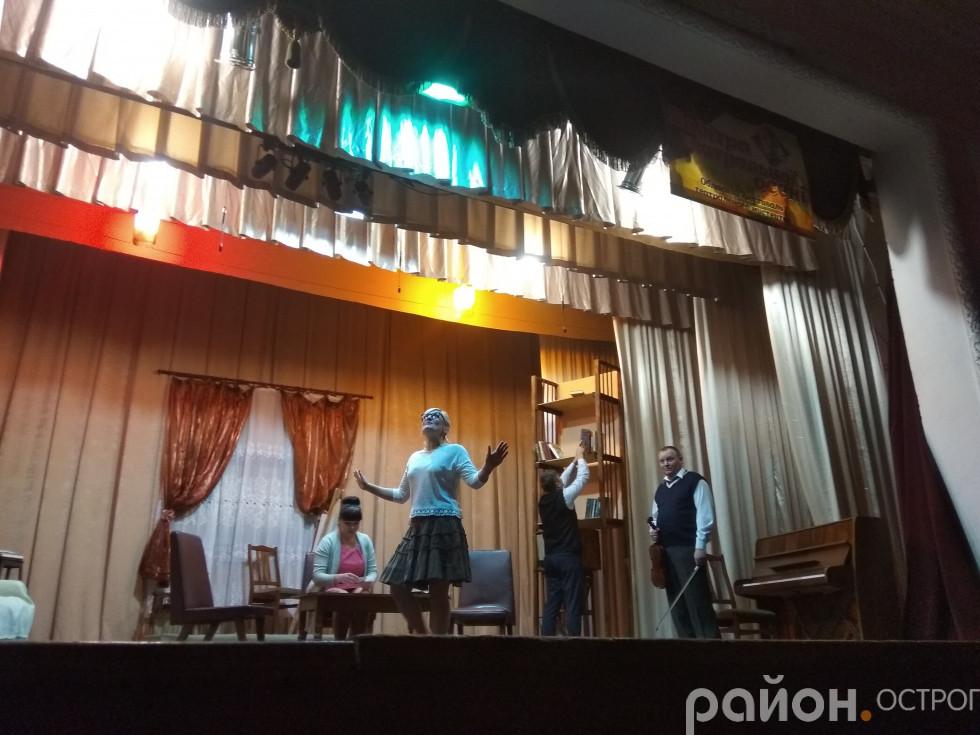 Вистава народного аматорського театру Острозького РБК