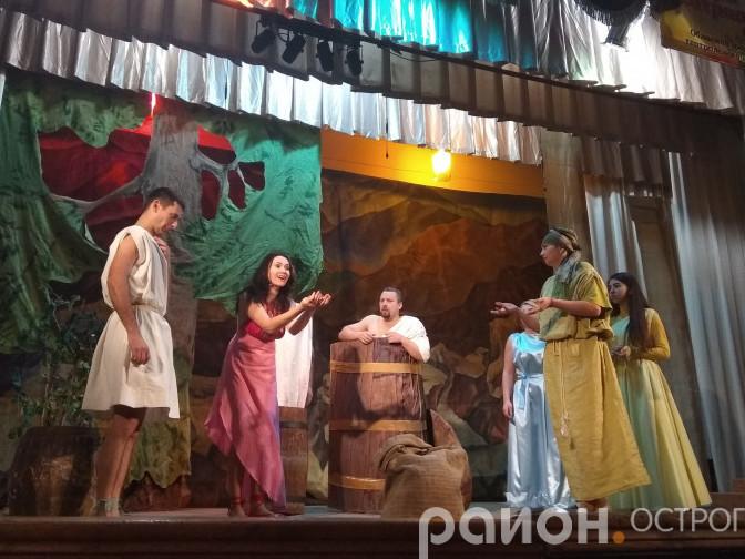 Вистава «Діоген» від театралів села Зоря